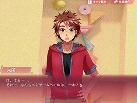 ハラレンジャーでいらない子ゲーム Game Screen Shot3