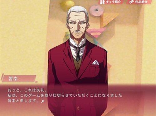 ハラレンジャーでいらない子ゲーム Game Screen Shot4