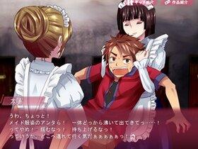 ハラレンジャーでいらない子ゲーム Game Screen Shot5