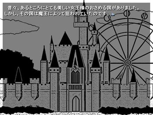 勇者が魔王を倒した話 Game Screen Shot2