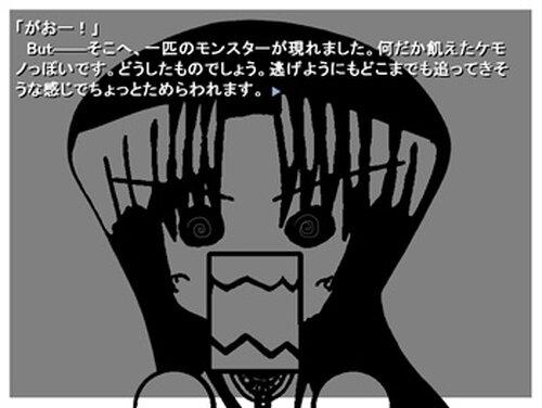 勇者が魔王を倒した話 Game Screen Shot4