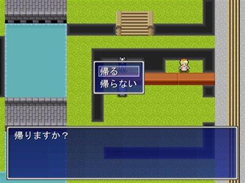 ハッピーキャッスル Game Screen Shot5