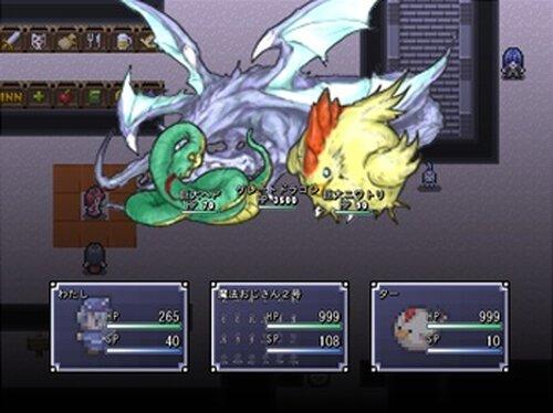 ハッピーキャッスル Game Screen Shots