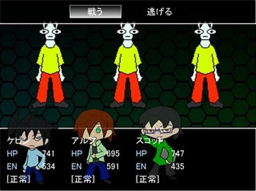 I am Kevin RPG2 Game Screen Shot4
