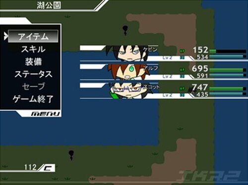 I am Kevin RPG2 Game Screen Shot5
