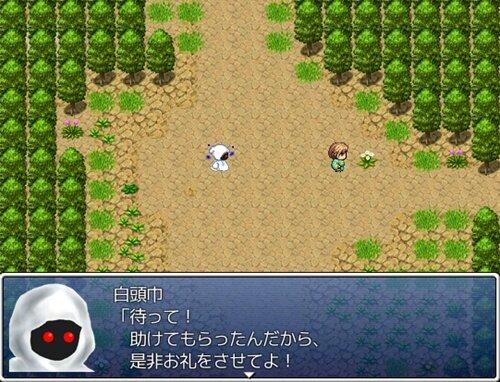 白頭巾繁盛記 Game Screen Shot1