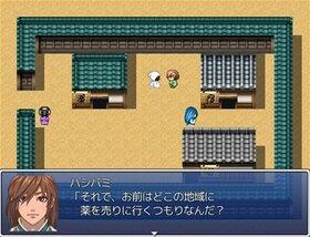 白頭巾繁盛記 Game Screen Shot2