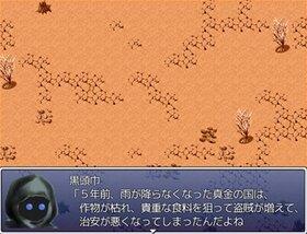 白頭巾繁盛記 Game Screen Shot3