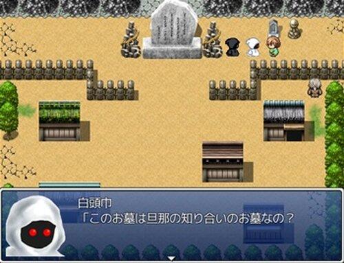 白頭巾繁盛記 Game Screen Shot4