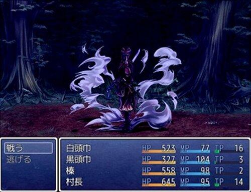 白頭巾繁盛記 Game Screen Shot5