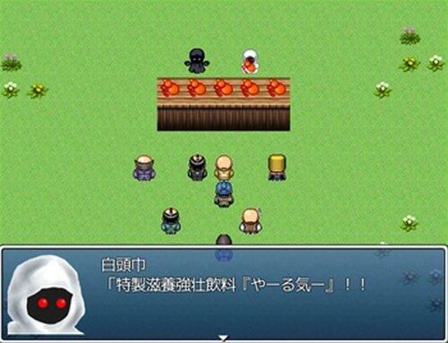 白頭巾繁盛記 Game Screen Shots