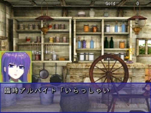 """進路希望調査票""""勇者"""" Game Screen Shot1"""