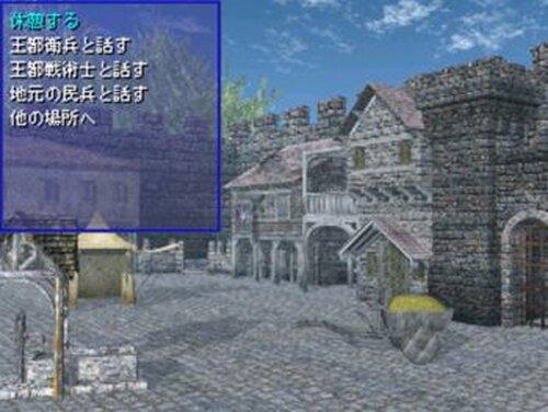 """進路希望調査票""""勇者"""" Game Screen Shot4"""