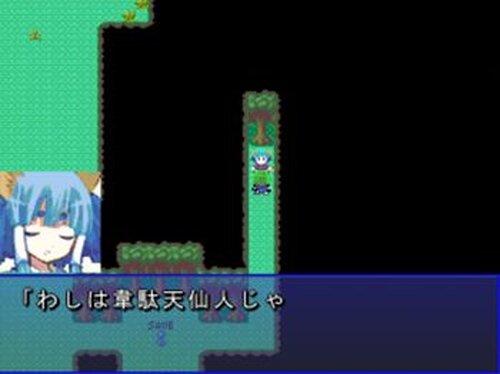 """進路希望調査票""""勇者"""" Game Screen Shot5"""