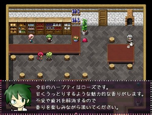 いなごっち Game Screen Shot2