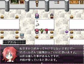 いなごっち Game Screen Shot5
