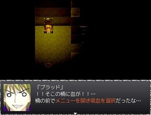 アブノオマル -BLADchapter Game Screen Shot2