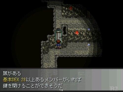 Amateur's Garden Ver2 Game Screen Shot2