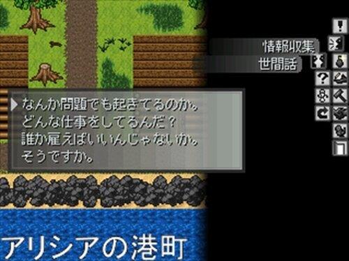 Amateur's Garden Ver2 Game Screen Shot5