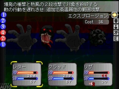 Amateur's Garden Ver2 Game Screen Shots