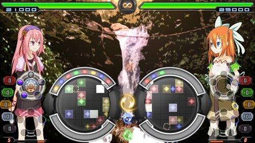 マナトランス Game Screen Shot1