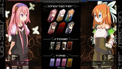 マナトランス Game Screen Shot3