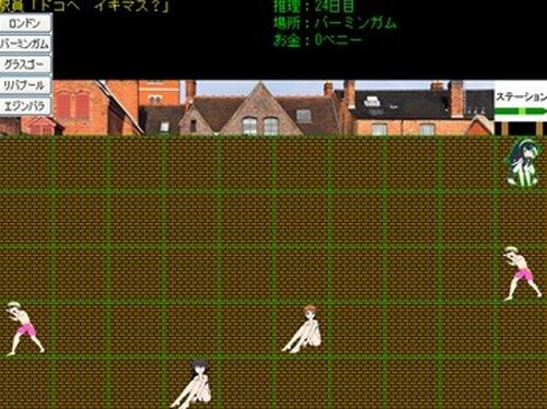 シャーホック・ロームズ2 伯爵令状連続事件 Game Screen Shot4