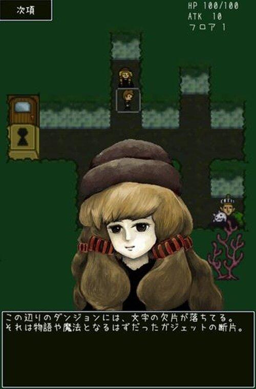 ベリアル帝国の再建 Game Screen Shot2
