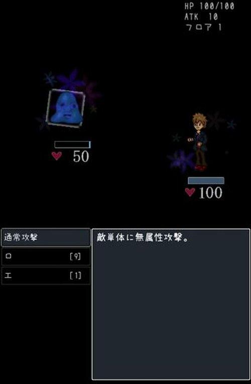 ベリアル帝国の再建 Game Screen Shot3