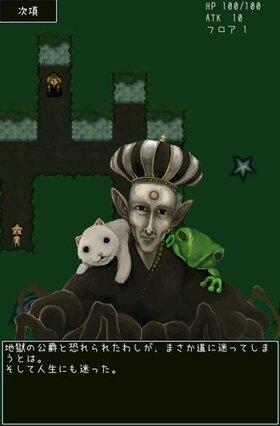 ベリアル帝国の再建 Game Screen Shot5