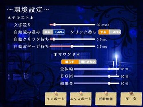 LiLyE〜狭界図書館〜 a Reporter's PocketBook Game Screen Shot5