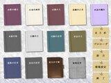 LiLyE〜狭界図書館〜 a Reporter's PocketBook