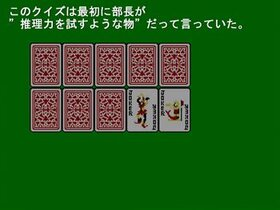 Bの話 Game Screen Shot3