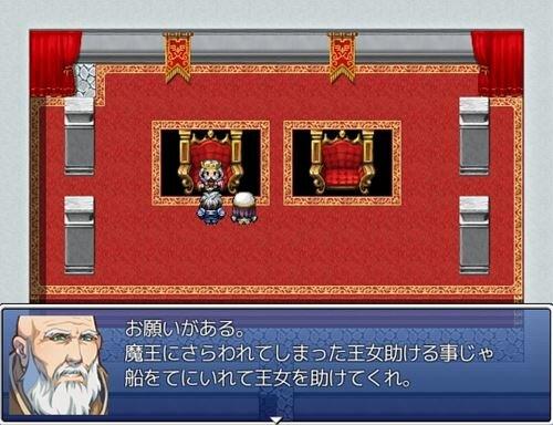 ゼルダクエスト体験版 Game Screen Shot