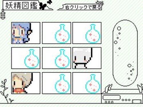 妖精製造、はじめました。 Game Screen Shot4