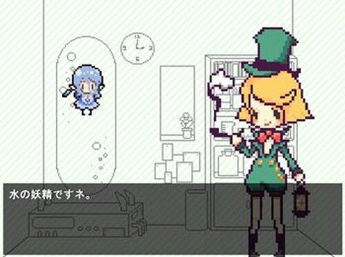 妖精製造、はじめました。 Game Screen Shots
