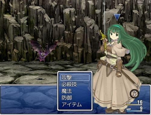 少女剣士の小さな冒険 Game Screen Shot1
