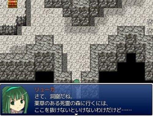 少女剣士の小さな冒険 Game Screen Shot4