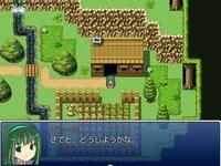 少女剣士の小さな冒険