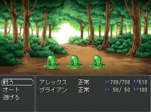 シンプルRPG Game Screen Shot4
