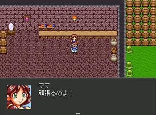 シンプルRPG Game Screen Shot5