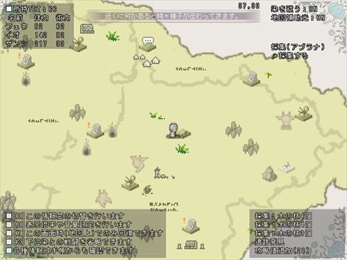 聖域物語 Game Screen Shot1