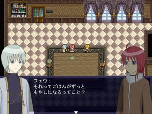 聖域物語 Game Screen Shot3