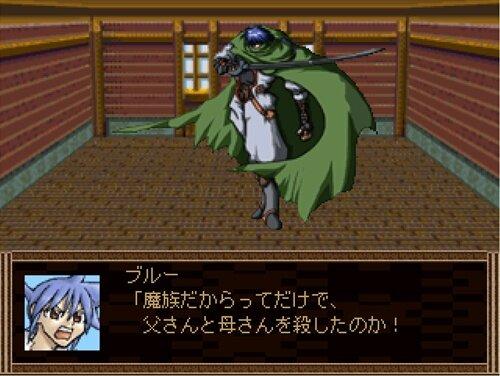 血と涙のフラクタル Game Screen Shot1