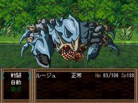 血と涙のフラクタル Game Screen Shot4