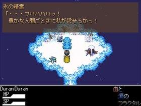 血と涙のフラクタル Game Screen Shot5