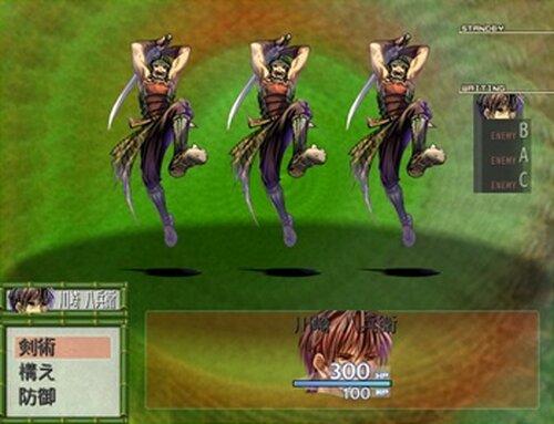 ただ、剣に生きる Game Screen Shot5