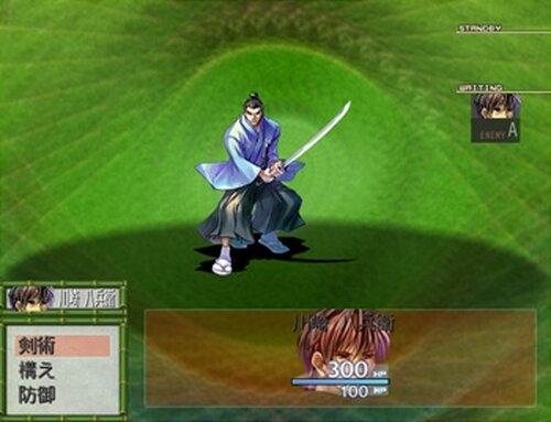 ただ、剣に生きる Game Screen Shots