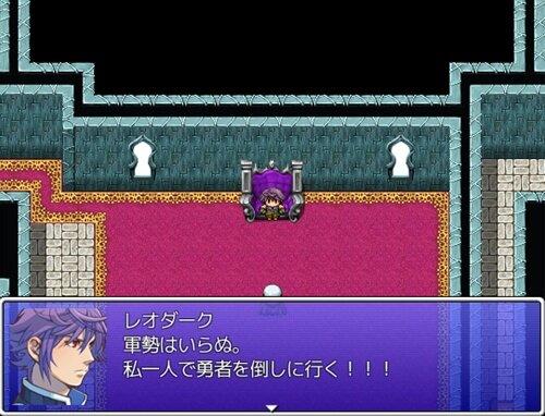 ミーチュラルトラスト Game Screen Shot1