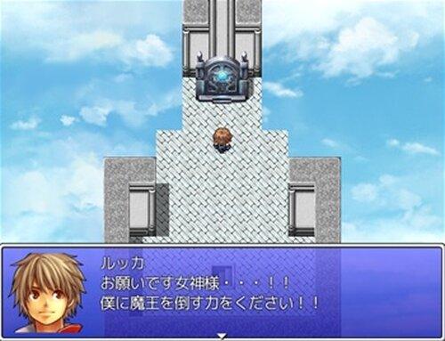 ミーチュラルトラスト Game Screen Shot2